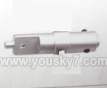 6508-Parts-37 Main shaft cover