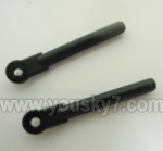 6508-Parts-53 Fixtures for the support pipe(2pcs)