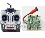 BoRong BR6803-parts-11 Transmitter & Circuit board