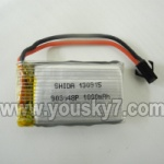 BR6808-parts-04 3.7v Battery with SM plug
