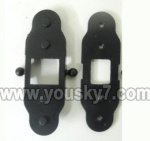 BR6808-parts-8  Lower main blade holder