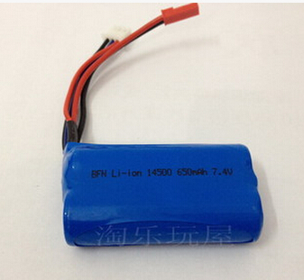 BR6809-parts-03 Official 7.4v 650mah battery