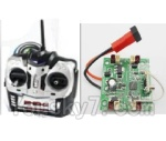 BR6809-parts-11 Transmitter & Circuit board