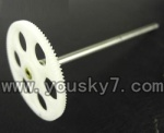 CX-Model-007-helicopter-12 Upper main gear with hollow pipe