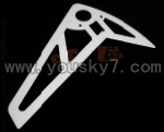 CX-010-parts-38 Verticall wing