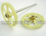 CX-017-helicopter-11 Upper main gear with hollow pipe & Lower main gear with copper sleeve