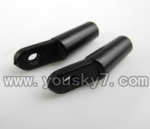 CX-017-helicopter-37 Upper Head fixture for the support pipe(2pcs)