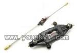 FQ777-128-parts-03 Balance bar,flybar