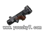 FQ777-250-helicopter-parts-07-Head of the inner shaft