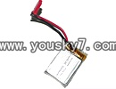 FQ777-250-helicopter-parts-09-Batterys
