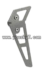 FQ777-250-helicopter-parts-19-Vertical wing