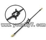 FQ777-3217-parts-05 Balance bar