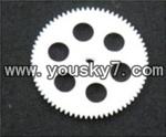 FQ777-3217-parts-11 Upper main gear