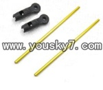 FQ777-3217-parts-19 Support pipe with fixtures(2pcs)