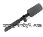 FQ777-377-helicopter-parts-20 Tail blade