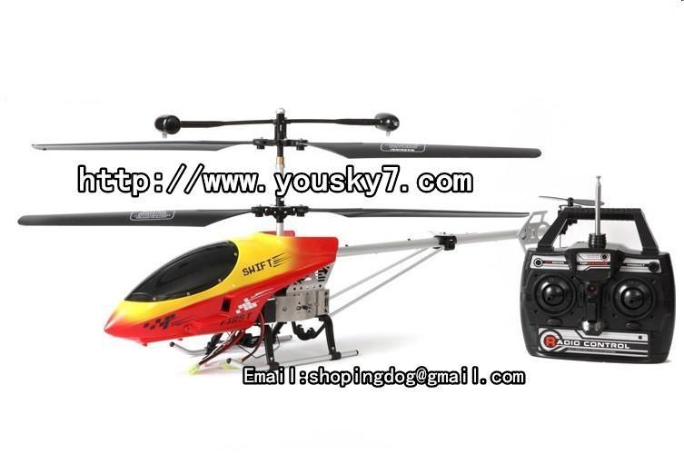swift rc helicopter with Index on Product detail furthermore Index together with Rc Helicopter China Hobby Batteries Review moreover Plastic Main Gear Set For Align Trex 450 Ae Se V2 Parts Jazrider Brand Jrhagtx450054 P 90006082 additionally Runner250pro Z 10 Headlight Holder.
