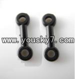 fq777-513-parts-14 short connect buckle(2pcs)