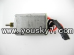 fq777-513-parts-16 Main motor A with short shaft