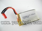 fq777-513-parts-21 Battery 3.7v 1000ma with red plug