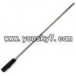 FQ777-701-helicopter-parts-05 Inner shaft
