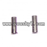 FQ777-701-helicopter-parts-33 limited tube parts(2pcs)