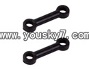 FQ777-999A-helicopter-parts-17 Connect buckle(2pcs)