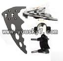 FQ777-999A-helicopter-parts-34 Deriction unit(Horizontal and verticle wing with fixtures-Gray)