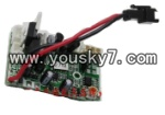 FQ777-999A-helicopter-parts-36 Circuit board,Receiver board(Frequency-27HMZ,40HMZ)