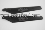H227-21-parts-07 Lower main blades(2B)