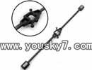 H227-21-parts-11 Balance Bar