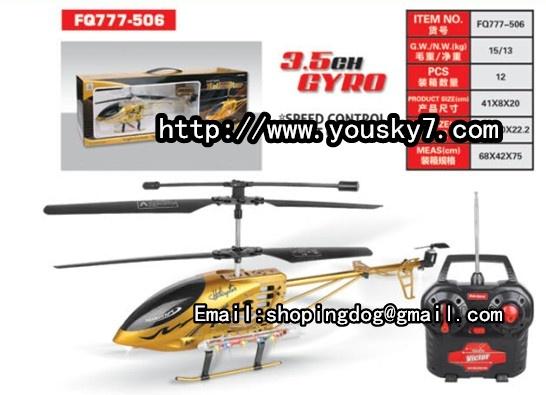 инструкция к вертолету helicopter