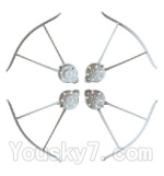 Fayee-FY550-parts-05 Outer protect frame(4pcs)