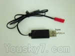 Fayee-FY550-parts-22 USB charger0-Can charger on the computer