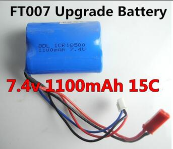 FT007-Boat-parts-03 Battery