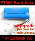 FT009-parts-09 Upgrade 7.4v 2200mAh Battery