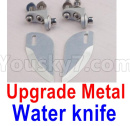 Feilun FT011 Upgrade Parts-Upgrade Metal Water knife(2pcs)