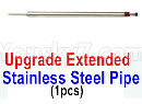 Feilun FT011 Upgrade Parts-Upgrade Extended Stainless Steel Pipe(1pcs)