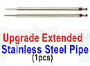 Feilun FT011 Upgrade Parts-Upgrade Extended Stainless Steel Pipe(2pcs)