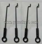 FX060-parts-15 Steering gear lever(4PCS)