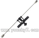 FX037-helicopter-parts-19  Balance bar with short connect buckle & Main grip set & Head of the inner shaft