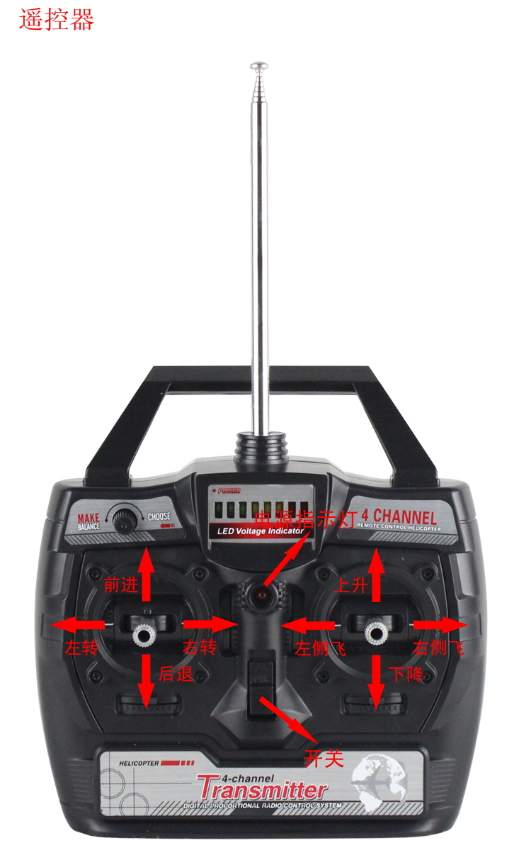 FX037-helicopter-parts-35 Remote control