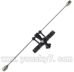 FX060-parts-19  Balance bar with short connect buckle & Main grip set & Head of the inner shaft