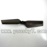 FX061-parts-14 Tail blade