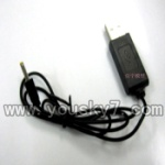FX061-parts-21 Charger usb with wire