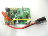 FX078-parts-17 Circuit board,Receiver board
