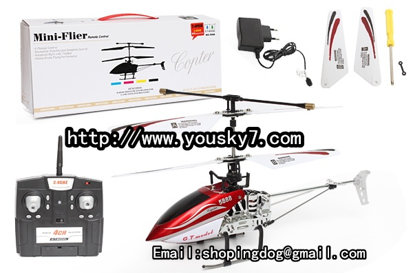 GT 5888 Helicopter,GT model 5888