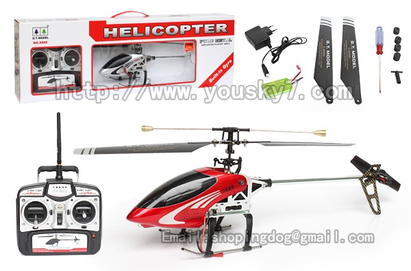 GT 5889 helicopter,GT model 5889