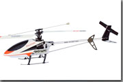 GT Model 9019 helicopter and GT 9019 parts/QS9019