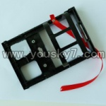 QS8008-helicopter-08-parts Battery slot