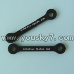 QS8008-helicopter-10 Long connect buckle(2pcs)
